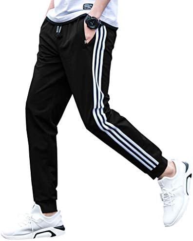 スウェットパンツ メンズ ジョガーパンツ ジャージ 下 ロング パンツ ランニング ズボン スリム