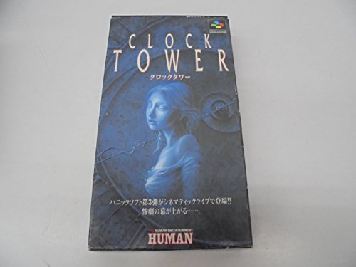 CLOCK TOWER Japanese product image