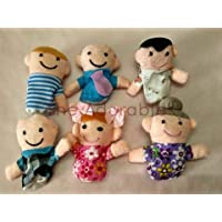 The Adorables Family Finger Puppets Pack of 6