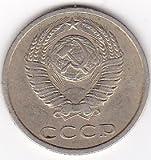 1983 Russia/Soviet Union - USSR/CCCP 20 Kopeks Coin