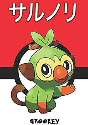 Grookey µルノリ Sarunori Pokemon Notebook Blank Lined Journal By Legends Lickitung Amazon Ae Subscribe for daily pokemon content. amazon ae