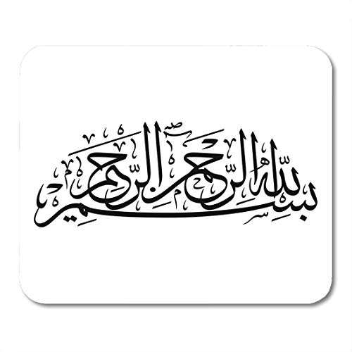 Emvency Mouse Pads White Arabic of The First Verse Translated As Mouse Pad for notebooks, Desktop Computers mats 16