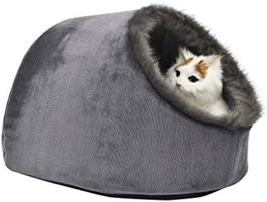 VERTAST 猫用ベッド 猫用ハウス ベッド 子猫 ペットベッド 洗える ペット用クッション ペット用寝袋 犬猫兼用 寒さ対策 (グレー)