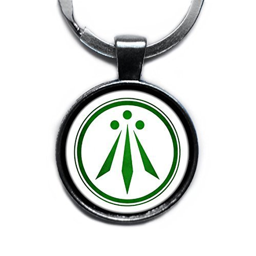 Celtic Symbol - The Awen Three Rays of Light - Green on White Silver Keychain Keyring