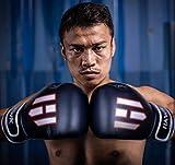 Hawk Sports Black Leather Boxing Gloves Gel Fight