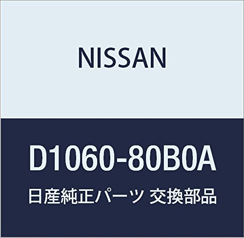 NISSAN (日産) 純正部品 パツド キツト デイスク ブレーキ フロント NT100 クリッパー NV100 クリッパー/リオ 品番41060-4A00H B01LY98SV9 NT100 クリッパー NV100 クリッパー/リオ|41060-4A00H  NT100 クリッパー NV100 クリッパー/リオ