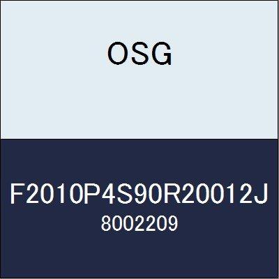 OSG カッター F2010P4S90R20012J 商品番号 8002209