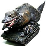 究極大怪獣 アルティメットモンスターズ 第四集 戦車怪獣 恐竜戦車 単品