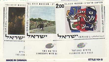Israel #432-34 w/tabs -