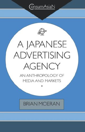 Biography of author brian moeran booking appearances for Advertising agency tokyo