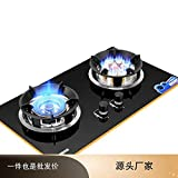 5500w Gas Stove Double Fire Home and Commercial 2 Pots Gas Hobs Dual-cooker Gas Cooktop Catering Equipment