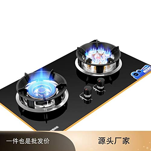 5500w Gas Stove Double Fire Home and Commercial 2 Pots Gas Hobs Dual-cooker Gas Cooktop Catering Equipment by SMILESSGSP (Image #4)