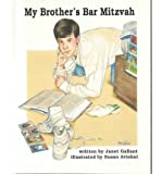 My Brother's Bar Mitzvah, Janet Gallant, 0929371208
