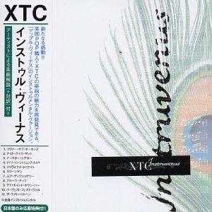 Xtc - Instruvenus - Zortam Music