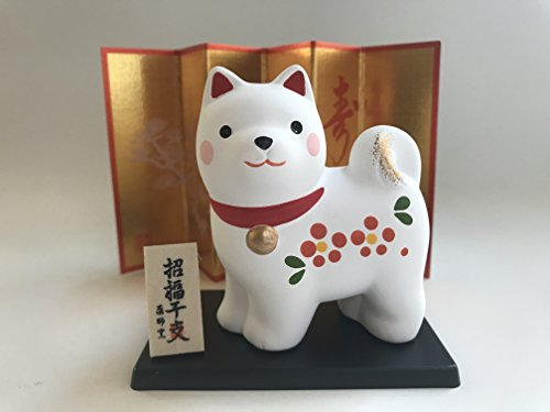 Kotobuki Clay Bell/ornament, Standing Shiba Dog ,White #830-695 (New Year Bell)