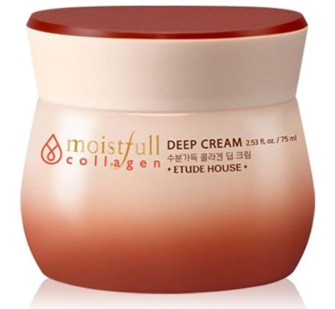 導出年金幹[エチュードハウス] ETUDE HOUSE [モイストフルコラーゲ 深いクリーム] (Moistfull Collagen Deep Cream) [並行輸入品]