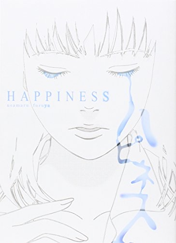 Descargar Libro Happiness Usamaru Furuya
