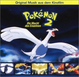 Pokemon 2: Die Macht des Einzelnen