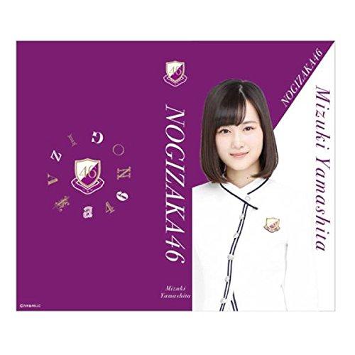 WEBshop限定 乃木坂46 個別フォトアルバム 山下美月   B072BTSXM8