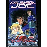 Crusher Joe - The OVAs [VHS]
