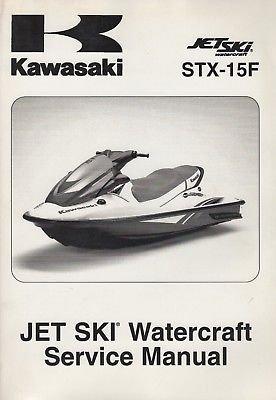 - 2004-2007 KAWASAKI WATERCRAFT JET SKI STX-15F SERVICE MANUAL (749)
