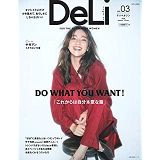 DeLi magazine 表紙画像