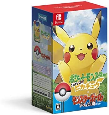 Pocket Monsters Lets Go! Pikachu Ball Set Pack NINTENDO SWITCH ...
