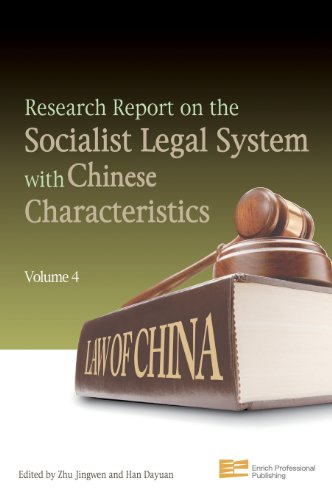 System Legal Chinese (Research Report On The Socialist Legal System With Chinese Characteristics (Volume 4))