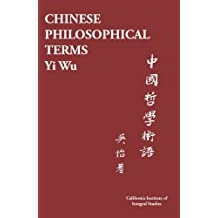 Chinese Philosophical Terms