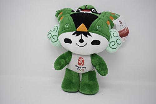 Beijing 2008 Olympics Mascot Fuwa Doll (Beijing Olympic Mascots)