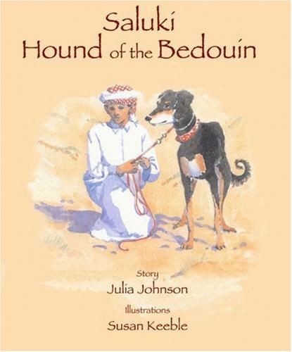 (Saluki, Hound of the Bedouin (Arabic Edition))