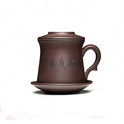 XIDUOBAO Purple Clay Chinese Style Porcelain Handmade Kung Fu Tea Cup,Ceramic Tea Cup With Loose Leaf Tea Brewing System – Beautifully Designed Tall T…