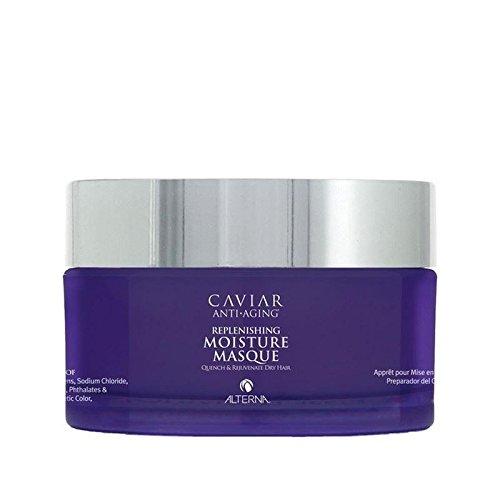 - Alterna Caviar Seasilk Treatment Hair Masque (Pack of 4)