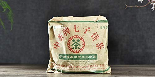 2007 special tea cakes in the middle of the year [11-year dry warehouse old Pu'er tea] Chinese tea director signed the Yunnan pure dry warehouse storage [Yunnan Qizi cake tea] 2007 the same raw Puzhon by NanJie (Image #1)