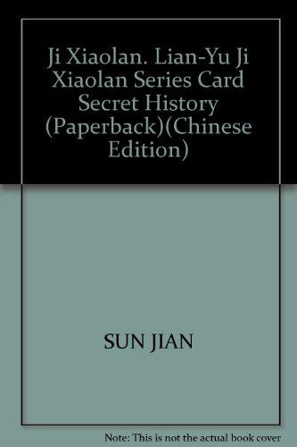 Price comparison product image Ji Xiaolan,  Lian-Yu Ji Xiaolan Series Card Secret History (Paperback)