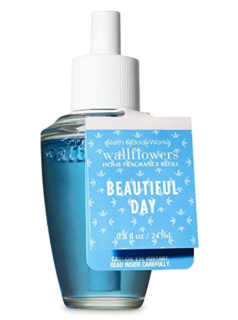 行き当たりばったりオズワルド教【Bath&Body Works/バス&ボディワークス】 ルームフレグランス 詰替えリフィル ビューティフルデイ Wallflowers Home Fragrance Refill Beautiful Day [並行輸入品]