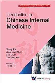 World century compendium to tcmvolume 5 introduction to formulae world century compendium to tcmvolume 4 introduction to chinese internal medicine fandeluxe Image collections