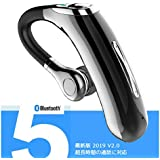 Bluetooth ヘッドセット V5.0 片耳 防水, 超長時間通話 イヤホン,クリアな HD 通話, 強力なノイズキャンセリング,CSRチップ搭載 、マイク内蔵 ハンズフリー通話,Scms-t,ガラケー、iOS, android, Windows対応 (黒色)