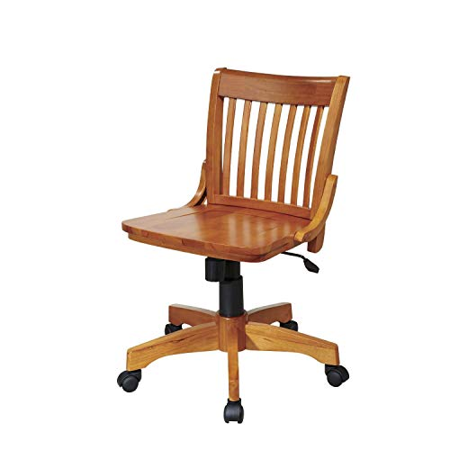 s Bankers Chair with Adjustable Height Wood Seat ()