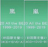 嵐 ベストアルバム 5×20 All the BEST!! 1999-2019 初回限定盤1+2 セット 予約確保済