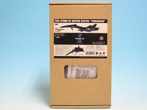 1/72 戦闘妖精雪風 FFR-31MR/D スーパーシルフ 雪風 B0040AS0V2
