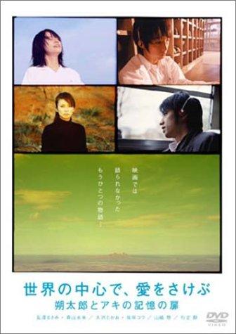 泣ける恋愛映画⑯