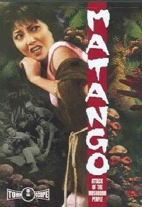 Matango: Attack of the Mushroom People (The Best People Finder)