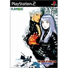 The King of Fighters 2000 (SNK Best Collection) [Japan Import]