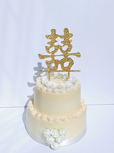 Meijiafei Unique Glitter Gold Chinese Double Happiness Wedding Cake Topper