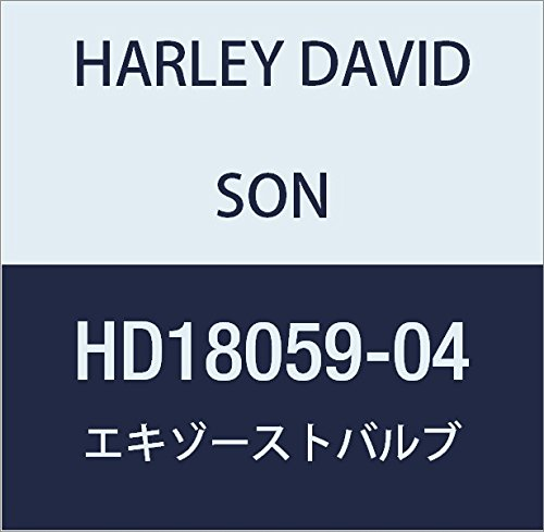 ハーレーダビッドソン(HARLEY DAVIDSON) EXHAUST VALVE, 7MM HD18059-04 HD18059-04  B01MG412C9