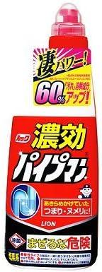 濃効パイプマン(450ml)