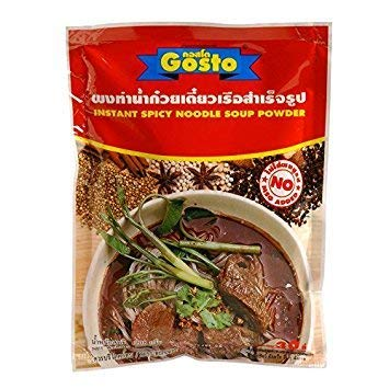 Gosto Nam Tok (Waterfall) Thai Instant Darkened Spicy Noodle Soup Powder Each for 30 Servings - Pack of ()