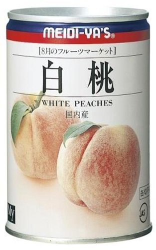 YA white peach 425g
