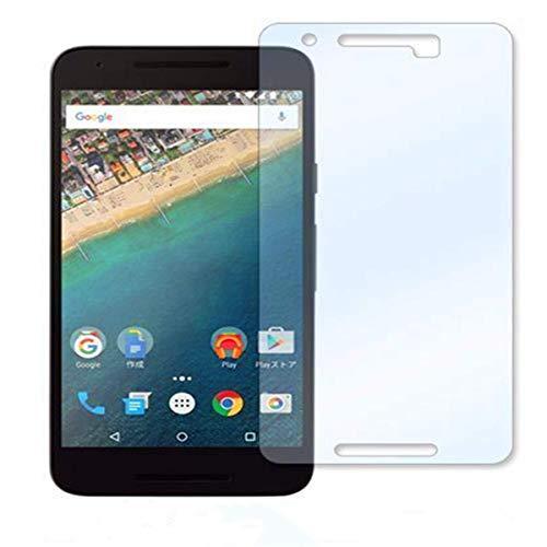 技術的なジェームズダイソン幸運なことにGoogle Nexus 5X 強化ガラス 保護フィルム フィルム 液晶保護フィルム 保護ガラス 硬度9H 超薄0.26mm 2.5D ラウンドエッジ加工 (Google Nexus 5X)